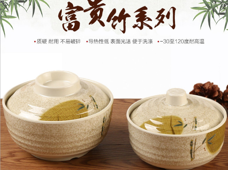 Rich Bamboo Series Melamine Soup Bowl Plastic Bowl Imitation Porcelain Tableware Stew Bowl Rice Bowl With Covered Soup Cup Chinese Tableware Wholesale
