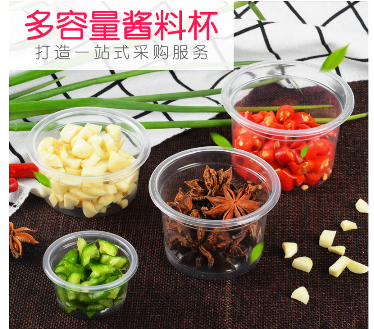 (Box/2000 Pcs) Sauce Cup Disposable Environmentally Friendly Pp Thickened Seasoning Cup Pudding Jelly Salad Cup (Door Delivery Included)