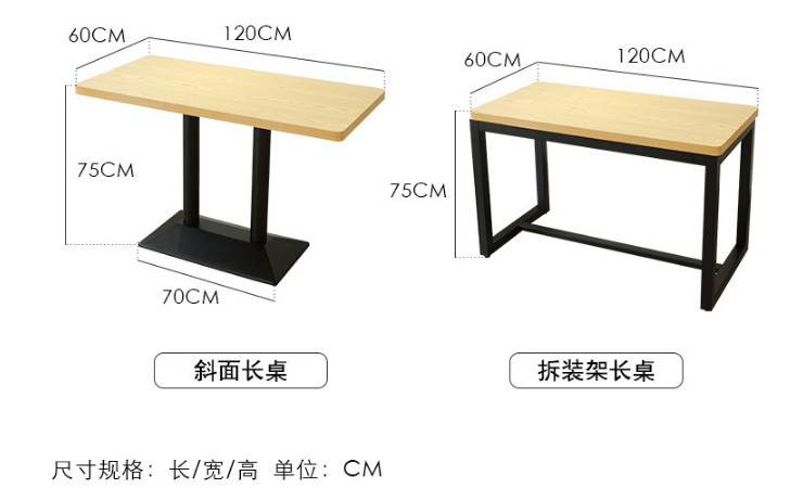 Simple Cold Dessert Shop Dessert Tea Shop Furniture Hamburger Restaurant Western Restaurant Cafeteria Word Chair Table Combo (Shipping Fee Quoted Separately)