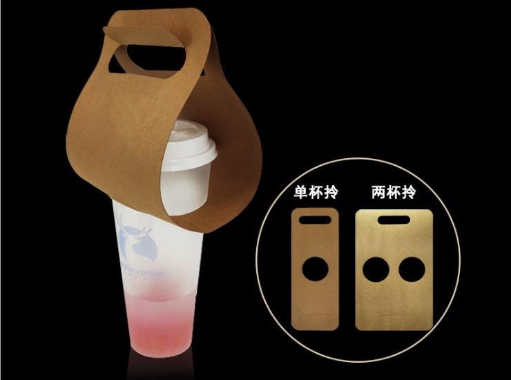 (Box/500 Pcs) Single Double Portable Cup Carry Disposable Cup Holder Kraftpaper Environmentally Friendly Takeaway Portable Cup Holder Coffee Milk Tea Package Takeaway Cup Holder (Door Delivery Included)