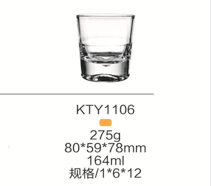 Small Wine Glass B52 Glass Shot Glass Swallow Glass Goblets Thick Bottom Maotai Glass 15ml White Wine Glass Shot Glass (Please Follow The Packing Qty To Place An Order)