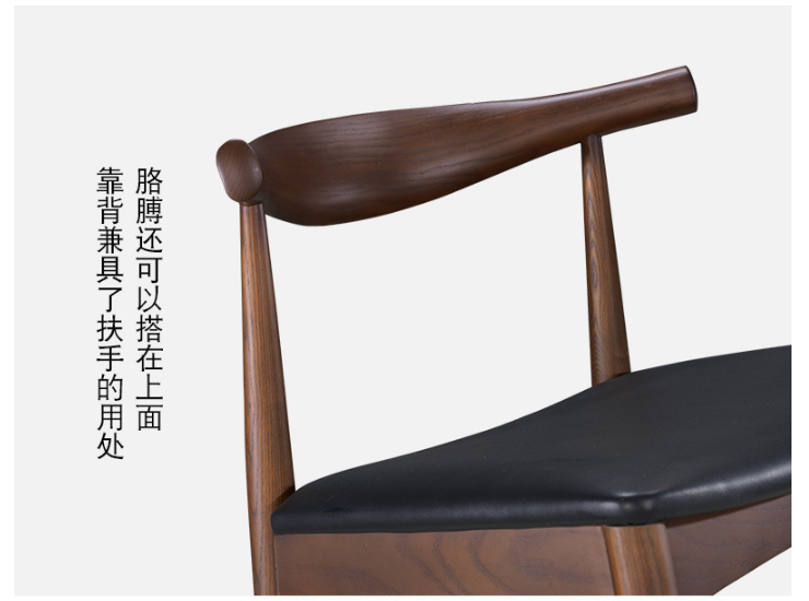 Solid Wood Dining Chair Desk Chair Home Horn Chair Nordic Minimalist Conference Office Stool Backrest Restaurant Chair (Delivery & Installation Fee To Be Quoted Separately)