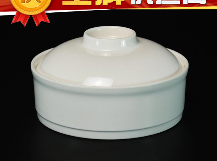 Soup Cups Stewed Cups Fast Food Eggs With A Bowl Of Steamed Rice High-Grade A5 Imitation Melamine Hotel Tableware