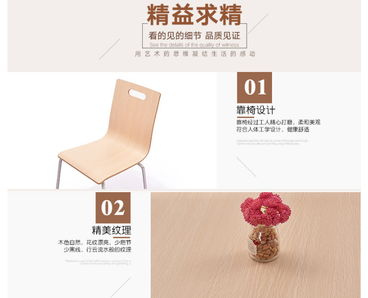 Dessert Shop Snack Bar Dining Fast Food Western Restaurant Cafe Milk Tea Shop Table Chair Combination Commercial Table (Delivery & Installation Fee To Be Quoted Separately)