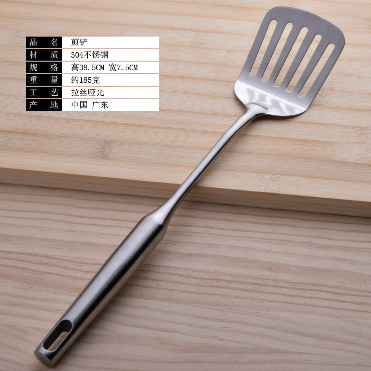 Stainless Steel 304 Kitchenware Cooking Scoop Shovel 7Pcs Premium Gift Boxes Premium