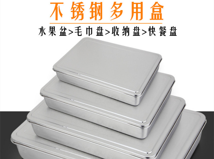 Stainless Steel Flavored Box With Lid Barbecue Seasoning Jar Covered Steamed Cake Seasoning Box Sample Box Hotel Food Display Box