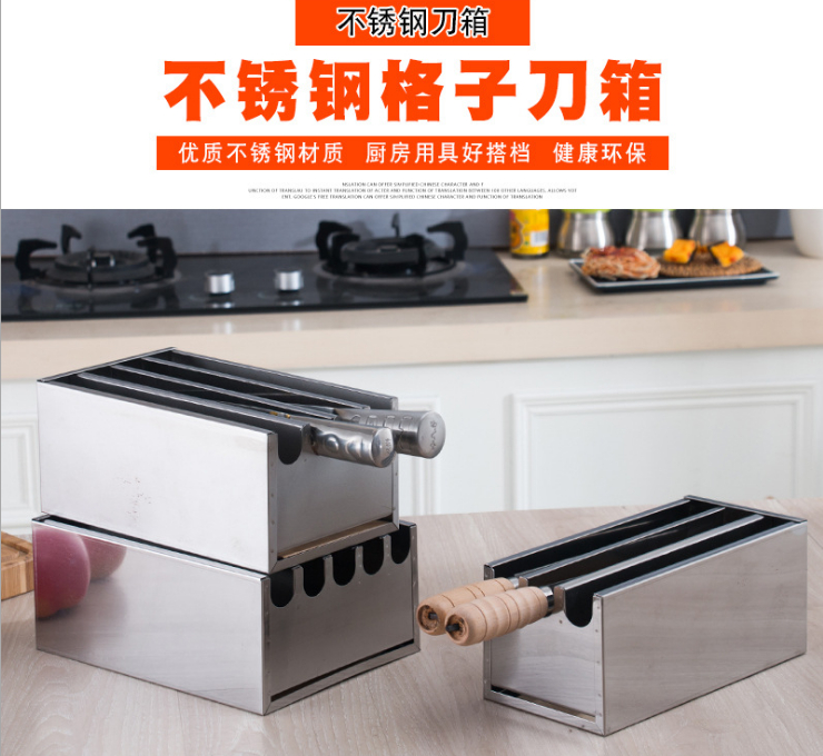 Stainless Steel Kitchen Knife Holder Kitchen Knife Holder Knife Holder Knife Box Knife Box Hotel Kitchen Knife Holder