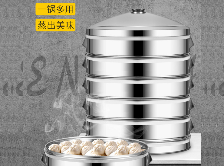 Stainless Steel Large Steamer Extra Large Steamer Steamer Commercial Steamed Buns Steamed Buns Multi-Layer Large-Capacity Steamer