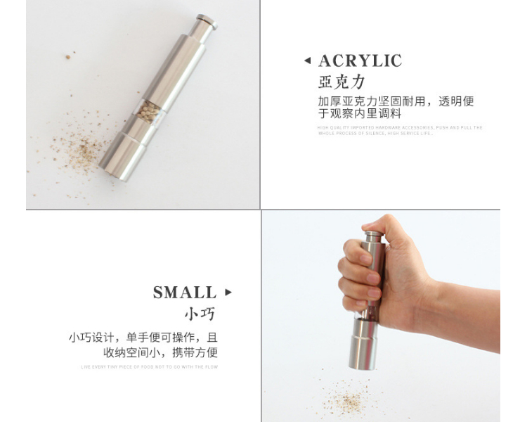 Stainless Steel Manual Pepper Grinder Portable Creative Kitchen Tool Pepper Fresh Grinder
