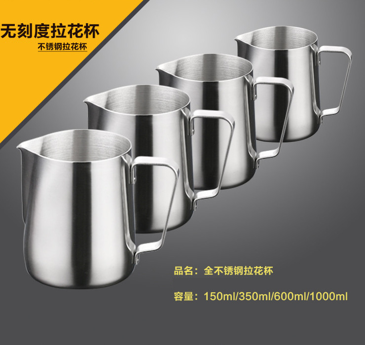 Stainless Steel Pull Cup Fancy Foam Cup Cappuccino Coffee Pull Flower Cylinder Measuring Cup Spiked Flower Pot