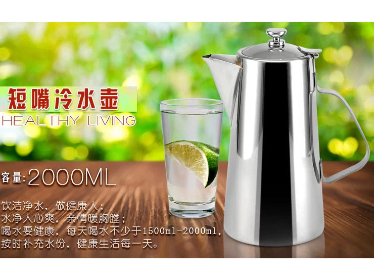 Stainless Steel Short Tsui Cold Kettle Stainless Steel Teapot Tea Set