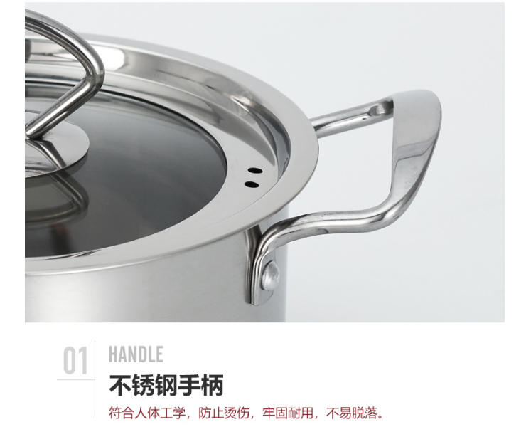 Stainless Steel Single Small Hot Pot One Person One Pot Clear Soup Pot Small Hot Pot Induction Cooker