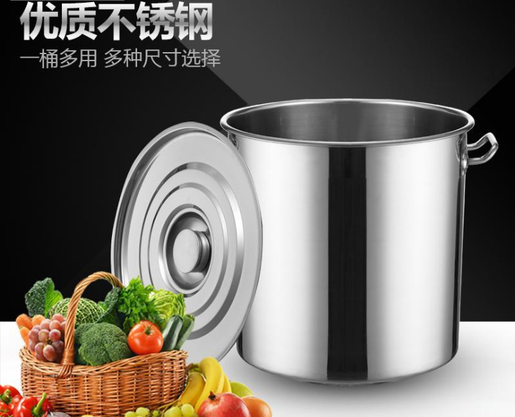 Stainless Steel Soup Bucket Hotel Commercial Large-Capacity Soup Pot Multi-Purpose Bucket Raised Storage Bucket With Lid
