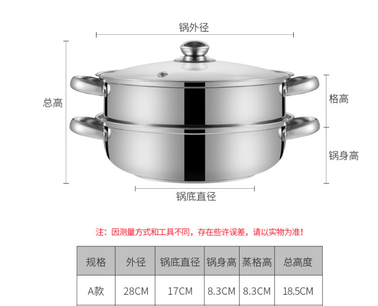 Stainless Steel Steamer 28Cm Thick Double-Layer Three-Layer Soup Steamer Multi-Purpose Pot Hot Pot