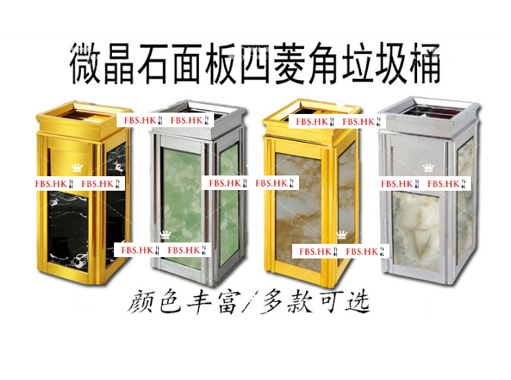 Stainless Steel Trash Titanium Imitation Marble Trash Can Vertical Ash Barrel Hotel Lobby Hotel Supplies