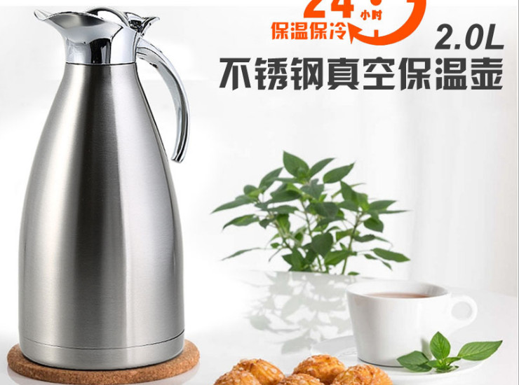 Stainless Steel Vacuum Insulation Pot Household Hot Water Bottle Thermos European Coffee Pot Cold Kettle Cold