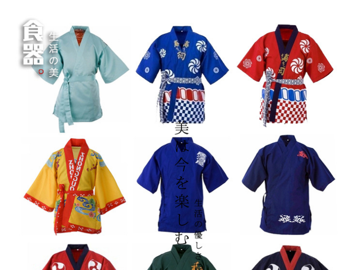 Sushi Shop Workwear Izakaya Teppanyaki Workwear Japanese And Korean Restaurant Restaurant Korean Hot Pot Shop Clothes (Multiple Styles & Sizes)