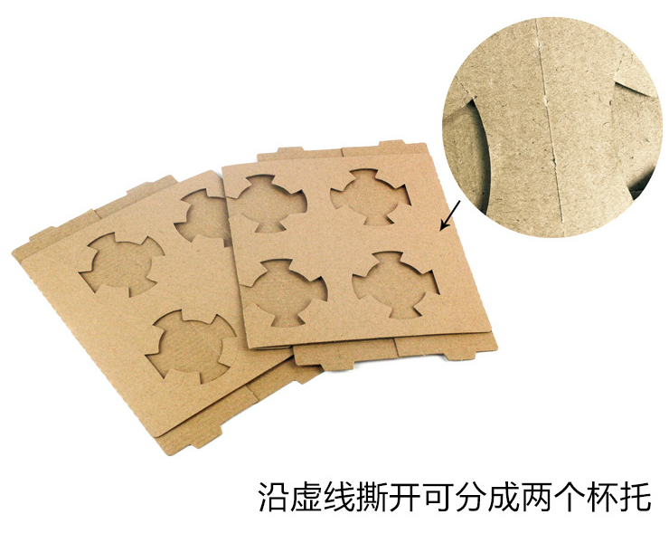 (Instant-pick Cup Holder Ready Stock) (Box) Takeaway Paper Cup Holder Two Cups And Four Cup Holders Wadeng Paper Cup Holder Coffee Cup Holder