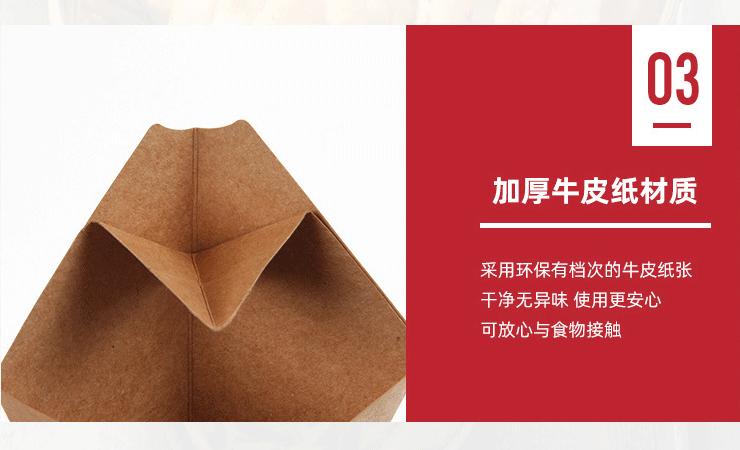 (Box/1000 Pcs) Tapered Kraftpaper French Fries Packing Box Triangle Fries Bag Fries Box (Door Delivery Included)