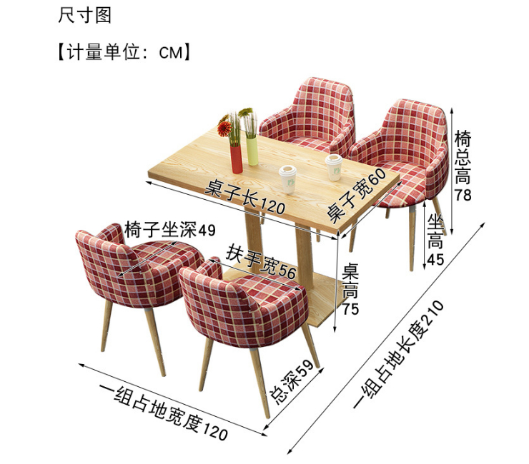 Tea Shop Tables Chairs Office Leisure Reception Area Simple Fresh Creative Western Restaurant Dessert Shop Table Chair Furniture (Delivery & Installation Fee To Be Quoted Separately)