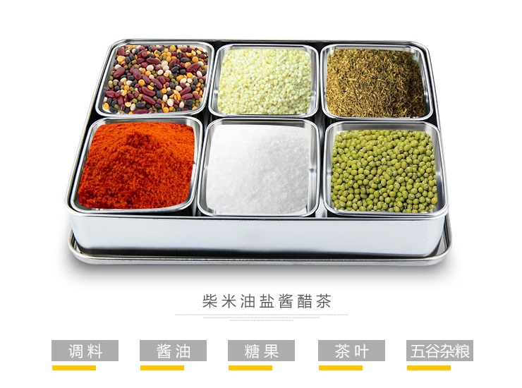 Thick Stainless Steel Seasoning Box Hotel Kitchen Utensils Square Flavor Box Food Sample Box
