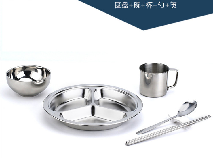 Thickened High Quality Student Canteen Stainless Steel Snack Plate Set Kindergarten Children's Plate Three Grid Disc Tableware Wholesale