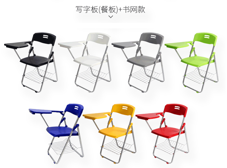 Training Chair Office Folding Chair School Conference Room Chair Plastic Outdoor Portable Dining Chair (Installation Fee To Be Quoted Separately)