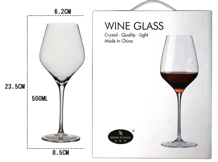 Two Gift Boxes Lead-Free Crystal Wine Glass Bordeaux Glass Wine Merchant Gift Wine Glass Wine Merchant Gift