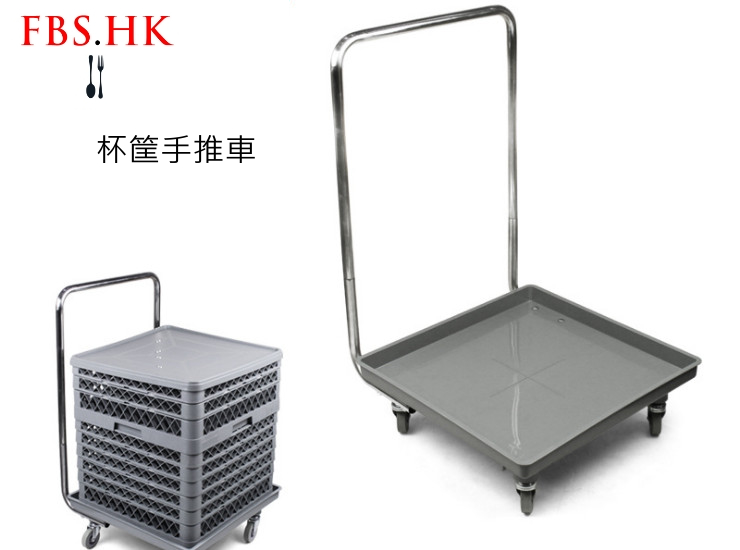 Washing Basket Trolley Tray Cup Tray Disc Baskets Bowl Dishwasher Dishwasher Special Handle Cups Cups
