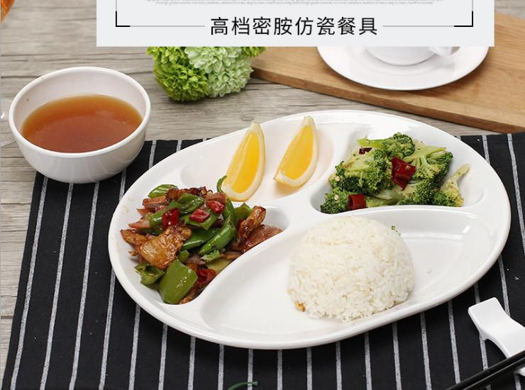 White Four Grid Plate Grid Snack Plate Melamine Plate Melamine Tableware Dining Room Rice Plate
