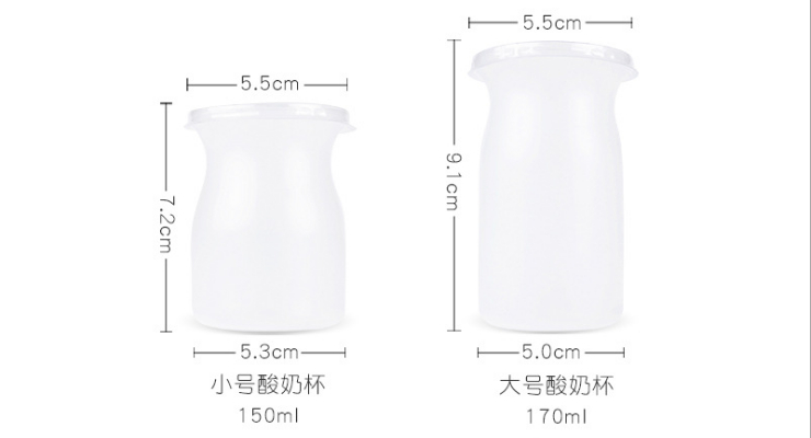 (Box/500Sets) Yogurt Cup Milk Bottle With Lid Disposable Food Grade Plastic Yogurt Bottle Pudding Cup Mousse Cup Jelly Cup (Door Delivery Included)